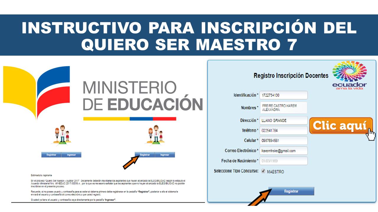Instructivo para Inscripción del Quiero Ser Maestro 7 (Aspirantes)
