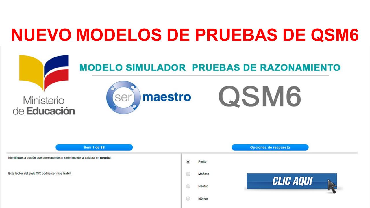 Nuevo modelos de pruebas de QSM6