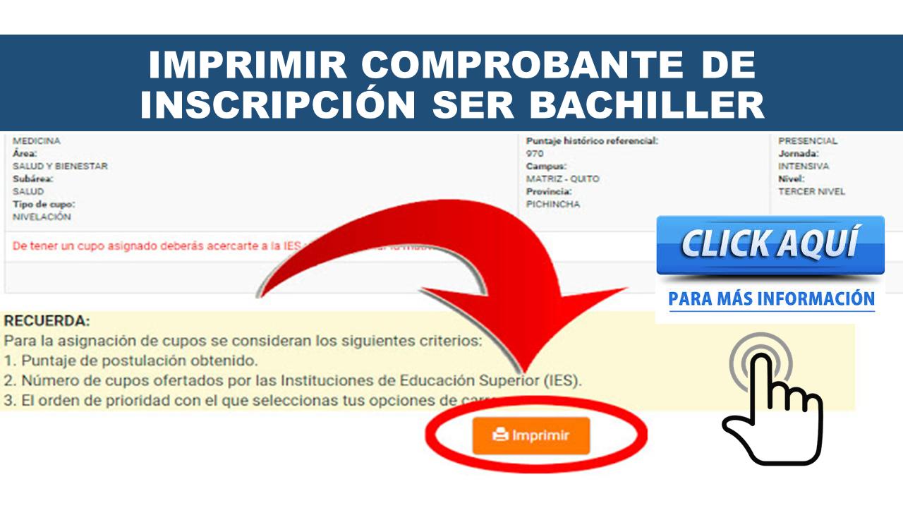 Imprimir comprobante de inscripción Ser Bachiller 2020
