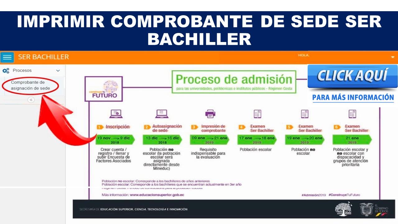 Imprimir comprobante de sede Ser Bachiller 2020