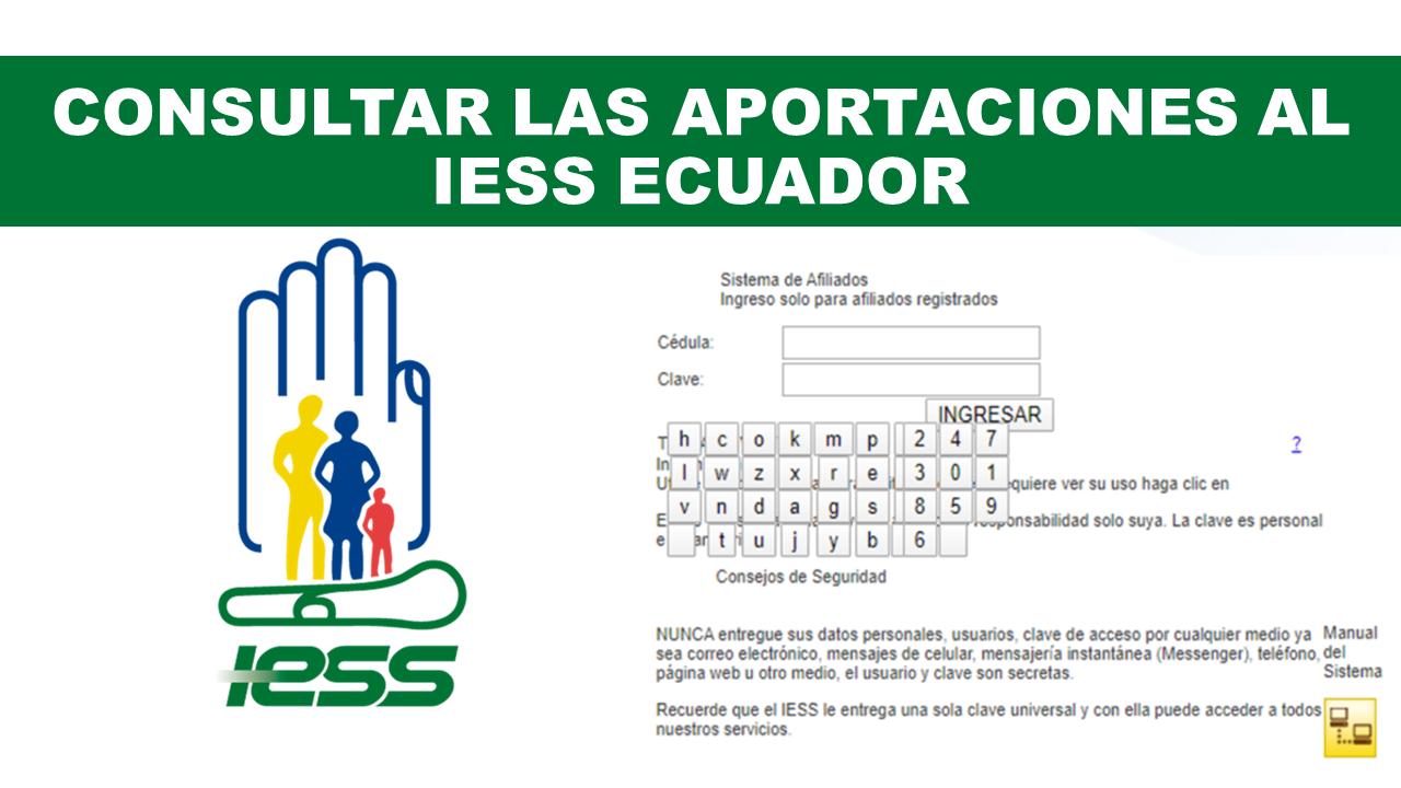 Consultar las Aportaciones al IESS Ecuador