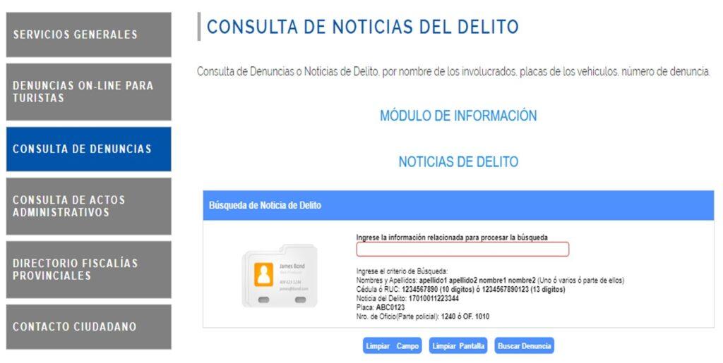 Consultar denuncias en la fiscalía Ecuador