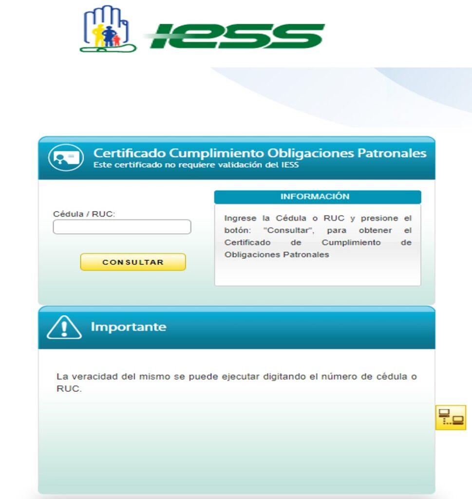 Certificado de no adeudar en el IESS