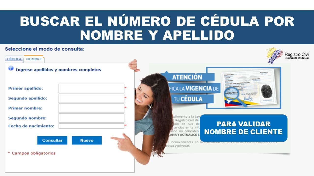Buscar el número de cédula por nombre y apellido
