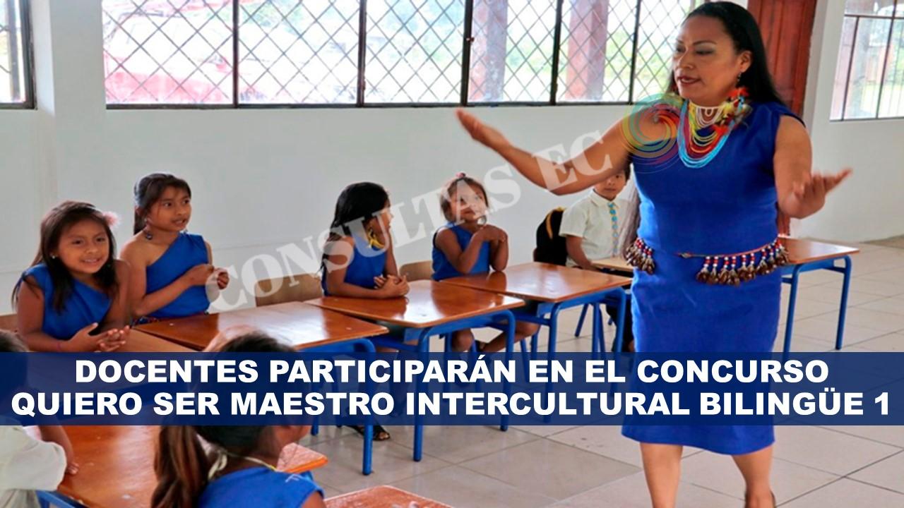 Docentes participarán en el concurso - Quiero Ser Maestro Intercultural Bilingüe 1